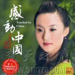 touched by china - gong yue (cung nguyet)