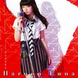 ai wo utae (single) - haruna luna