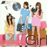 hey girl (ep) - hey girl