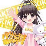 papa no iu koto wo kikinasai! character song cd - takanashi hina (single 2011) - hina takanashi
