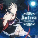 anicca (single) - hitomi harada
