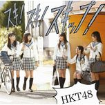 suki! suki! skip! (type c) (single) - hkt48