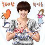 can you hear my heart ost (part 3) - hwang jung eum
