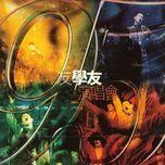 liveshow truong hoc huu 95 (cd2) - truong hoc huu (jacky cheung)