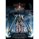 the era 2010 world tour concert (2cd) - chau kiet luan (jay chou)