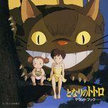 tonari no totoro sound book (1988) - joe hisaishi