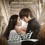 city hunter ost part 2 (single) - jong hyun (shinee)