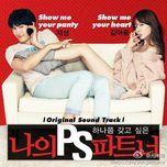 my ps partner (ost 2012) - kim ah joong