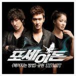 poseidon ost part 2 (2011) - kyu hyun (super junior)