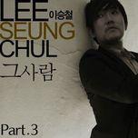 baker king, kim tak goo ost part.3 (2010) - lee seung chul