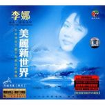 brave new world (buddha music) - li na