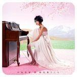 sakurairo mau koro (single) - mika nakashima