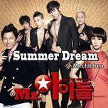 summer dream (mr idol ost 2011) - mr.children