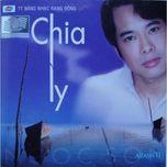 xoa tan (2013) - nam khang