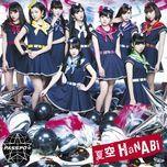 natsuzora hanabi (single) - passpo