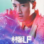 lf (6th album) - lam phong (raymond lam)