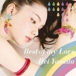 best of my love (debut single) - rei yasuda