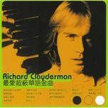 the supreme chinese hits - richard clayderman