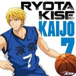 kuroko no basuke character song (vol. 3) - ryohei kimura
