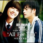 all for you (ost reply) - seo in guk, eun ji (a pink)