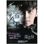 remix collection - la chi tuong (show luo)