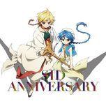 anniversary (single) - sid