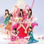 utsukushii inazuma (type c - single) - ske48
