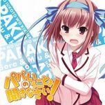 papa no iu koto wo kikinasai! character song cd - takanashi sora (single 2011) - sumire uesaka
