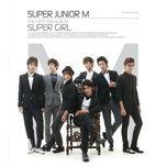 super girls (mini album) - super junior-m