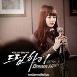 dream high ost part.4 - suzy (miss a)