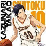 kuroko no basuke character song (vol. 5) - tatsuhisa suzuki