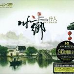 water village and actor (cd1) - dong le