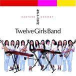 eastern energy (2004) - twelve girls band