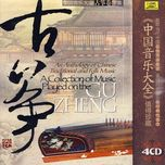 a collection of music played on the guzheng (cd1 - 1989) - v.a