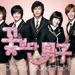 boys over flower (soundtrack) - v.a