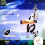 Download nhạc hay Cha Yun Zheng (Trà Vận Cổ Tranh) (CD2 - 2006) về máy