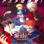 fate stay night (ost) - v.a