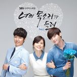 i hear your voice ost - v.a
