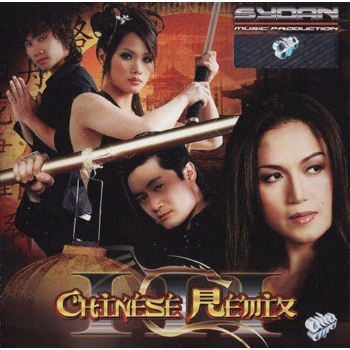Liên Khúc Sôi Động Chinese Remix