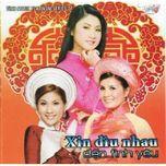 lk xin diu nhau den tinh yeu - nho oi (tinh music platinum vol. 77) - v.a