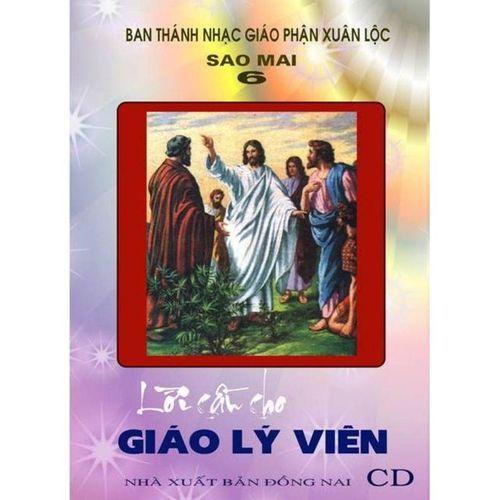 Lời Cầu Cho Giáo Lý Viên (Sao Mai 6) - V.A