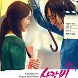 love rain (ost 2012) - v.a