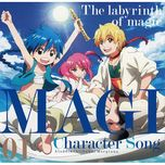 magi - the labyrinth of magic character song (vol.1 - 2012) - v.a