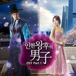 queen in-hyun's man ost - v.a