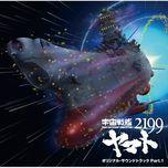 space battleship yamato 2199 ost (part.1) - v.a