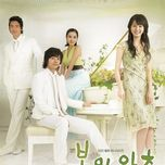 spring waltz ost (kbs tv series) - v.a