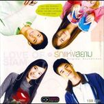 the love of siam ost (2007) - v.a