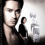 tuyen tap cac bai nhac phim hong kong (2013) - v.a