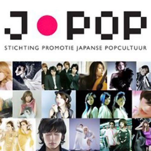 Các Ca Khúc Nhạc Nhật Bất Hủ