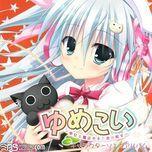 yumekoi - yume miru mahou shoujo to koi no jumon - character song album - v.a